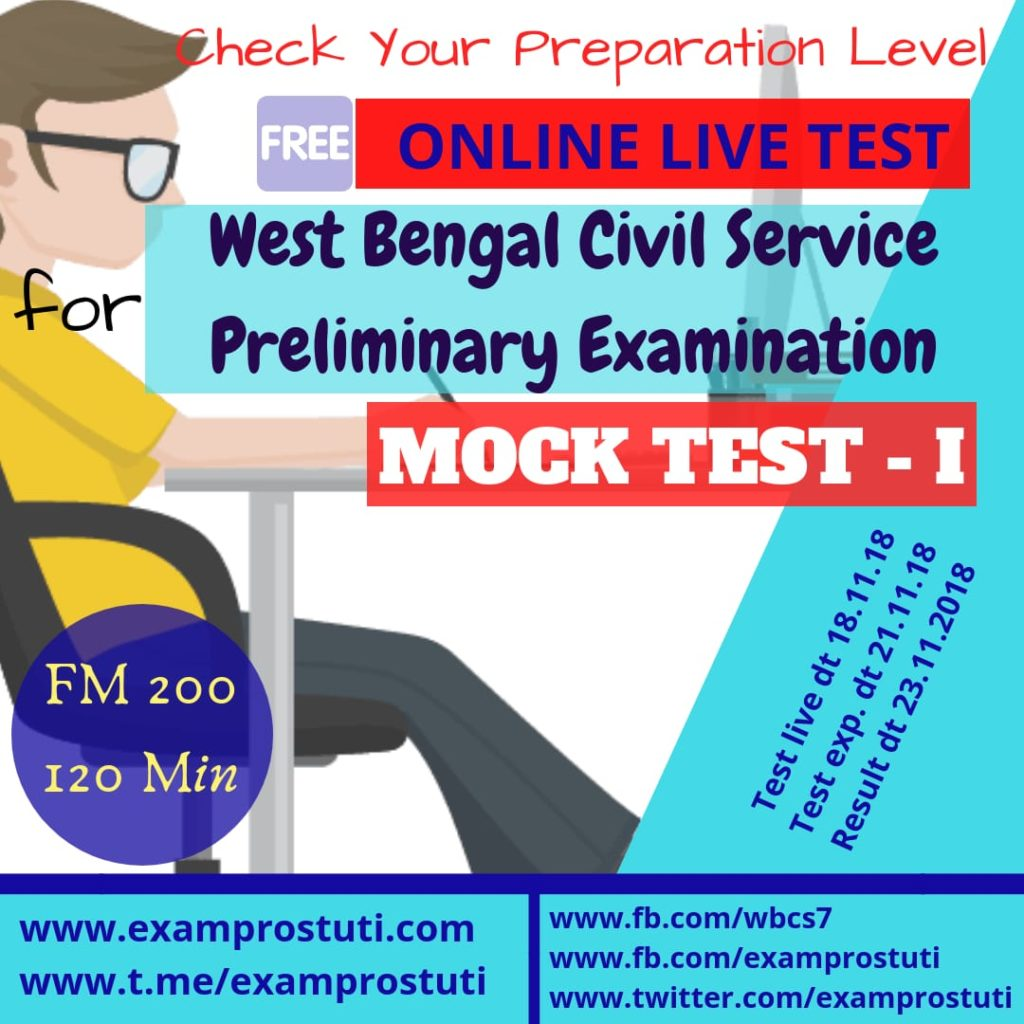 Free ONLINE MOCK TEST – I for West Bengal Civil Service Preliminary  Examination